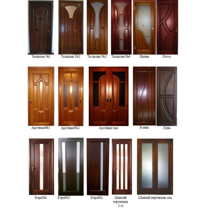 двери входные недорого и срочно